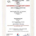 Sertifikat_IBR_17025